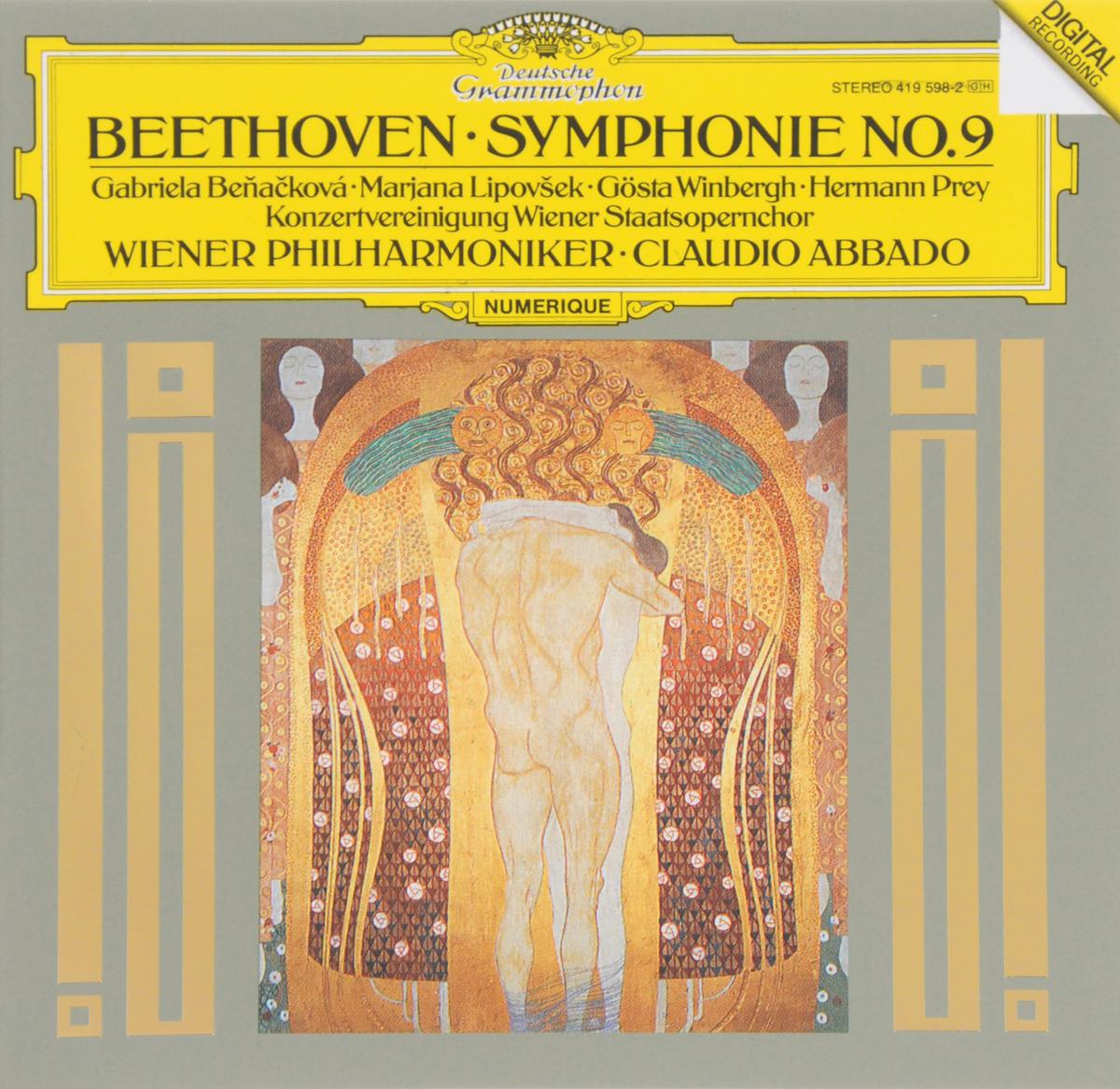 Клаудио Аббадо,Wiener Philharmoniker Claudio Abbado, Wiener Philharmoniker. Beethoven. Symphonie No. 9 münchner philharmoniker elbphilharmonie hamburg