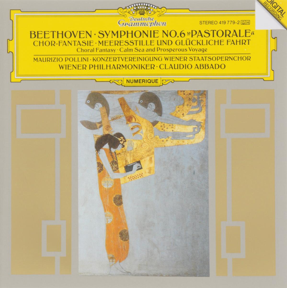 Клаудио Аббадо,Wiener Philharmoniker Claudio Abbado, Wiener Philharmoniker. Beethoven. Symphony No. 6 Pastorale münchner philharmoniker elbphilharmonie hamburg