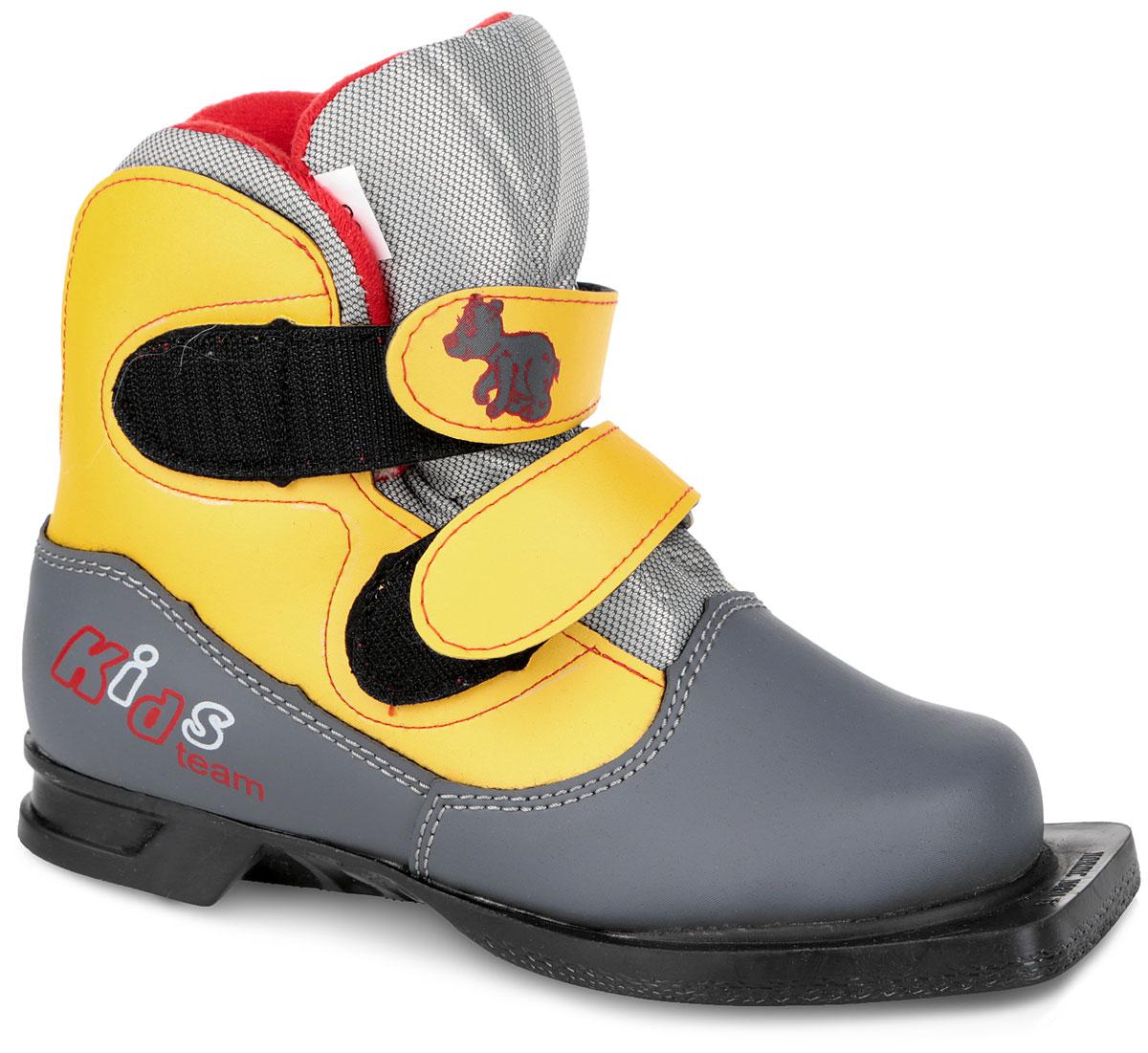 Ботинки лыжные детские Marax, цвет: серый, желтый. NN75. Размер 33