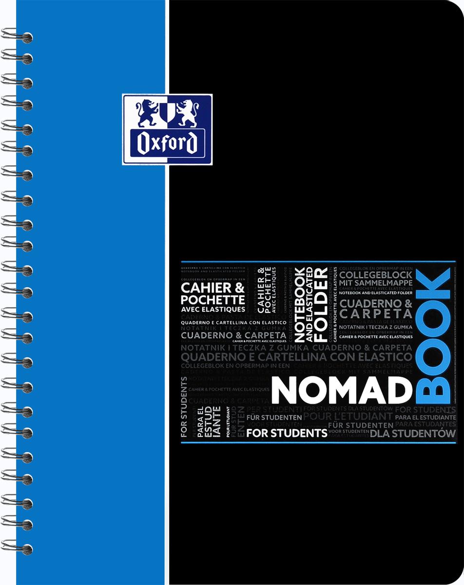 Oxford Тетрадь Nomadbook 80 листов в клетку цвет синий400019522Тетрадь Oxford Nomadbook отлично подойдет для ведения и хранения заметок. Тетрадь состоит из 80 листов белой бумаги с микроперфорацией и четкой яркой линовкой в клетку.Обложка тетради выполнена из прочного пластика. Все ваши записи и заметки всегда будут в безопасности, так как тетрадь имеет скрепление - гребень.Благодаря специальным меткам на каждой странице и бесплатному приложению SOS Notes для вашего телефона или планшета, вы сможете всегда легко перенести ваши записи и зарисовки с бумажной страницы в смартфон или на компьютер. Это прекрасное сочетание тетради и папки, так как включает в себя вставку папки с тремя клапанами на резинке в конце тетради для хранения различных документов.