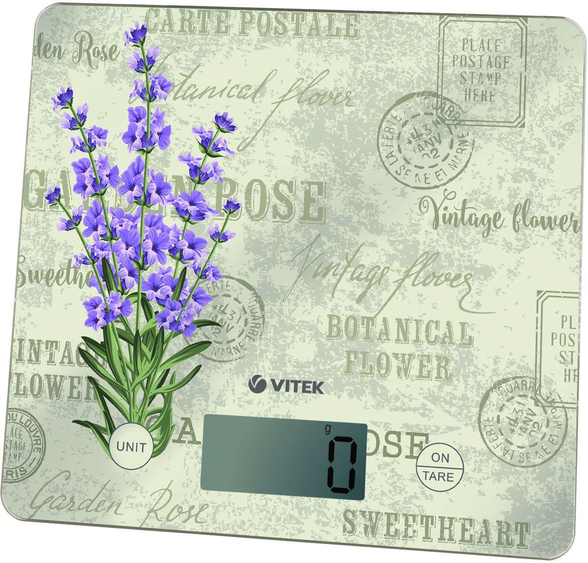 Vitek VT-8020(BL) весы кухонные кухонные весы redmond rs 736 полоски