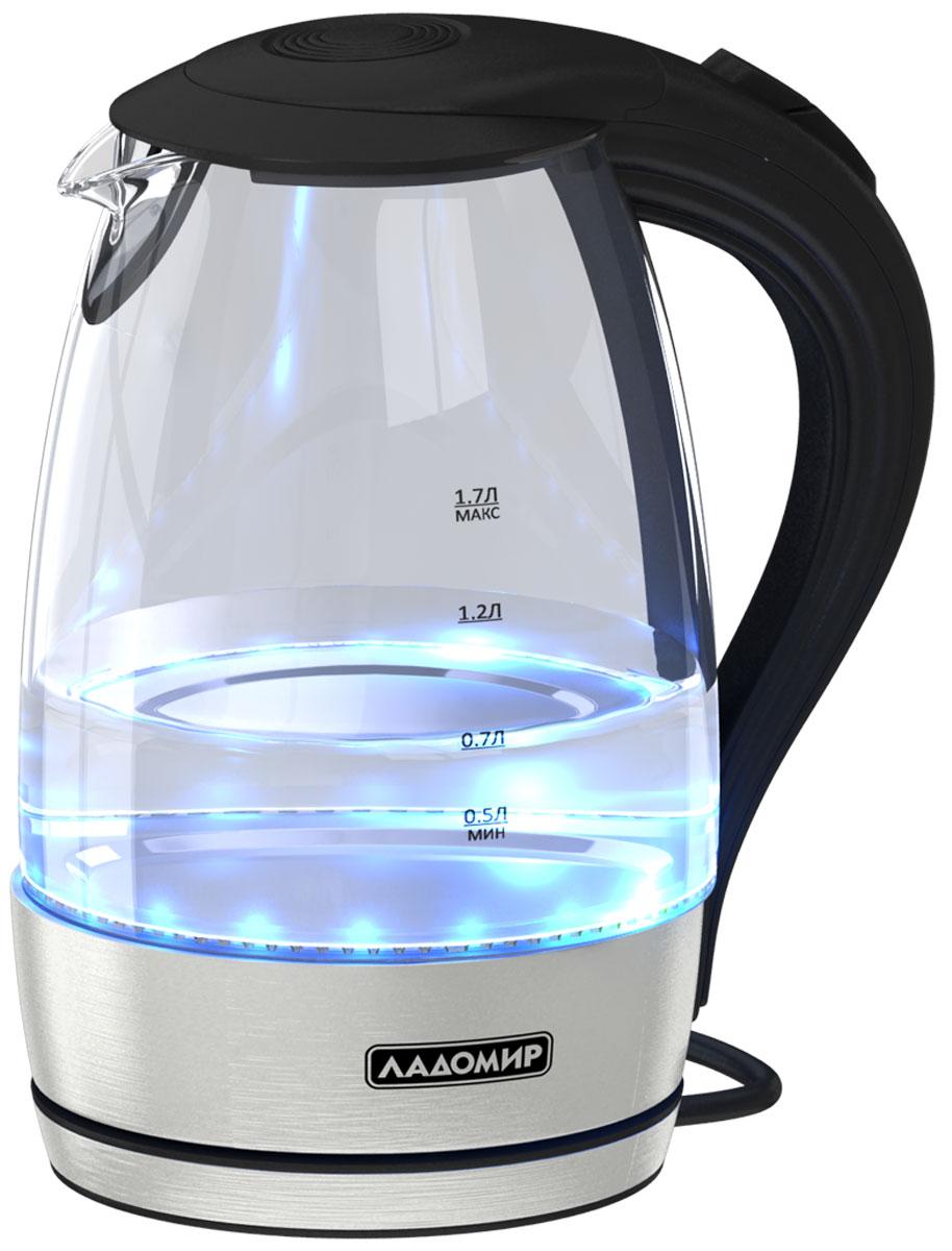 Ладомир 104 чайник, цвет черный серебристый104 арт. 8Электрочайник Ладомир 104 выполнен из ударопрочного стекла и пищевого пластика, соответствующим высокимстандартам качества Ладомир. Вместительный объём 1,7 литра позволит с комфортом напоить чаем даже большую компанию, а мощность 2000 Втобеспечит высокую скорость закипания. Эффектная светодиодная подсветка стеклянной колбы автоматическивключается при нагреве чайника, а после того, как вода закипит, чайник отключается.Сетчатый фильтр обеспечит дополнительную фильтрацию воды. Чайник обладает не только внешним видом,позволяющим ему органично вписаться в интерьер любой кухни, но и высоким качеством исходных материалов,так что приготовить при помощи него вкусный и полезный чай - сплошное удовольствие.