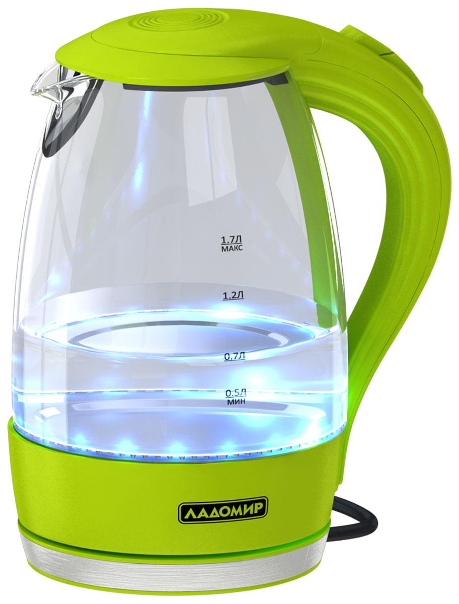 Ладомир 104 электрический чайник, цвет зеленый104 арт. 4Электрочайник Ладомир 104 выполнен из ударопрочного стекла и пищевого пластика, соответствующим высокимстандартам качества Ладомир. Вместительный объём 1,7 литра позволит с комфортом напоить чаем даже большую компанию, а мощность 2000 Втобеспечит высокую скорость закипания. Эффектная светодиодная подсветка стеклянной колбы автоматическивключается при нагреве чайника, а после того, как вода закипит, чайник отключается.Сетчатый фильтр обеспечит дополнительную фильтрацию воды. Чайник обладает не только внешним видом,позволяющим ему органично вписаться в интерьер любой кухни, но и высоким качеством исходных материалов,так что приготовить при помощи него вкусный и полезный чай - сплошное удовольствие.