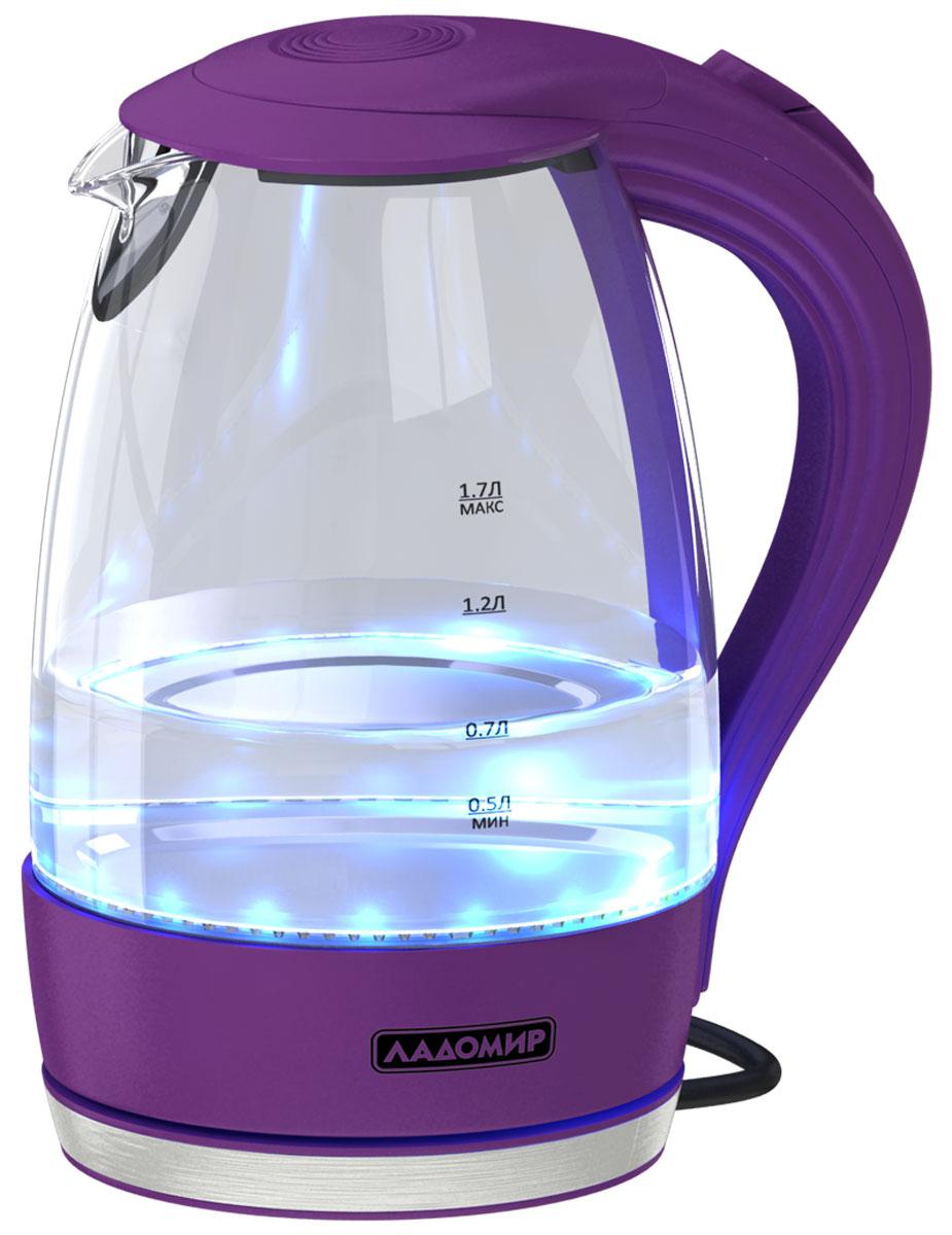 Ладомир 104 электрический чайник, цвет фиолетовый104 арт. 7Электрочайник Ладомир 104 выполнен из ударопрочного стекла и пищевого пластика, соответствующим высоким стандартам качества Ладомир. Вместительный объём 1,7 литра позволит с комфортом напоить чаем даже большую компанию, а мощность 2000 Вт обеспечит высокую скорость закипания. Эффектная светодиодная подсветка стеклянной колбы автоматически включается при нагреве чайника, а после того, как вода закипит, чайник отключается.Сетчатый фильтр обеспечит дополнительную фильтрацию воды. Чайник обладает не только внешним видом, позволяющим ему органично вписаться в интерьер любой кухни, но и высоким качеством исходных материалов, так что приготовить при помощи него вкусный и полезный чай - сплошное удовольствие.