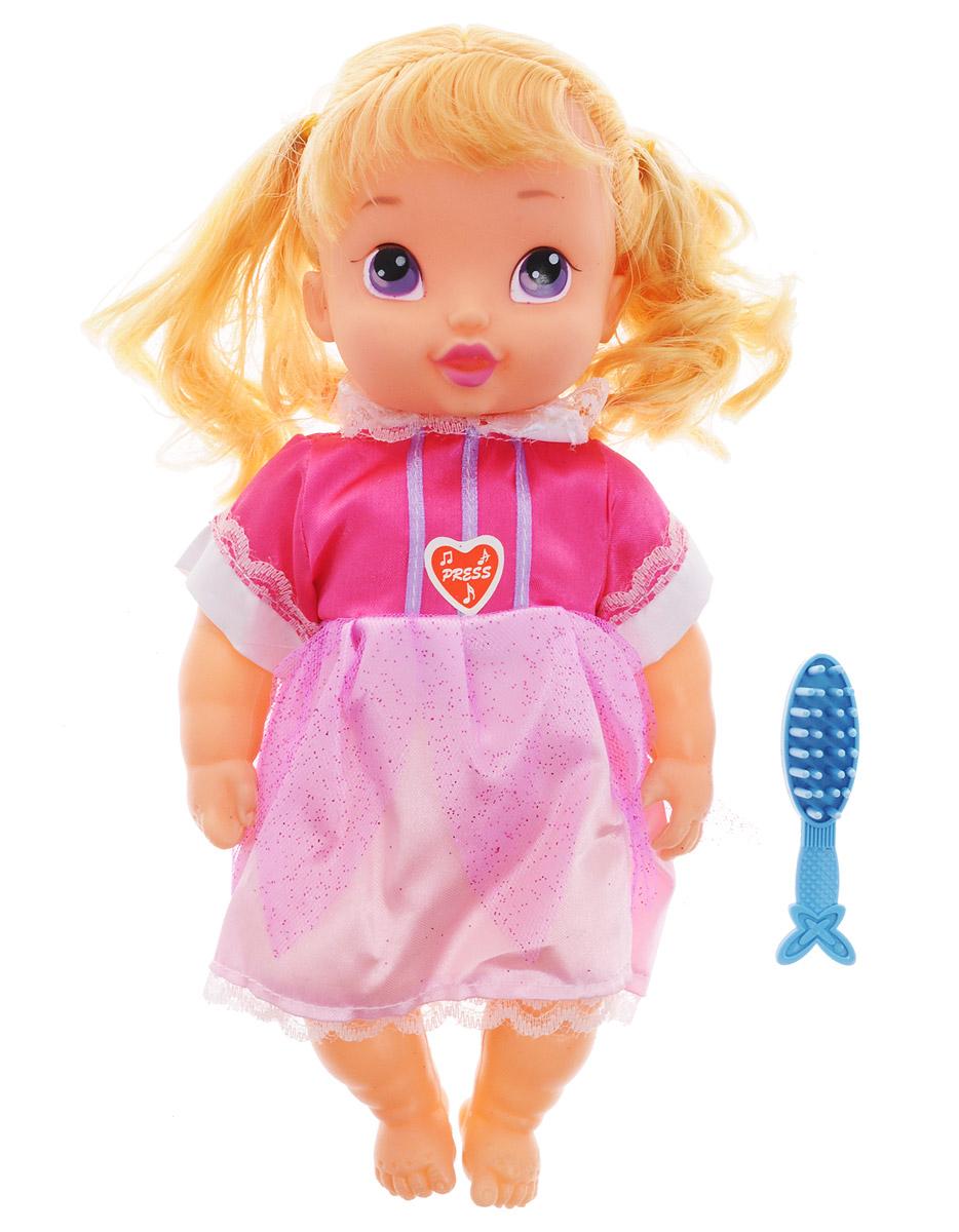 Shantou Кукла озвученная My Baby блондинка shantou gepai кукла озвученная baby toby