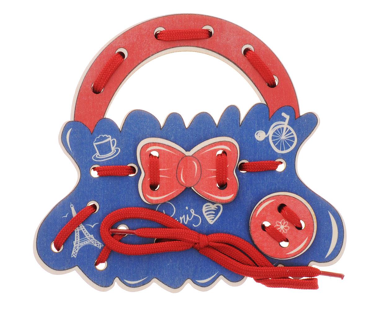 Развивающие деревянные игрушки Шнуровка Сумочка Французская фантазия а круглова а николаев развивающие игры для детей