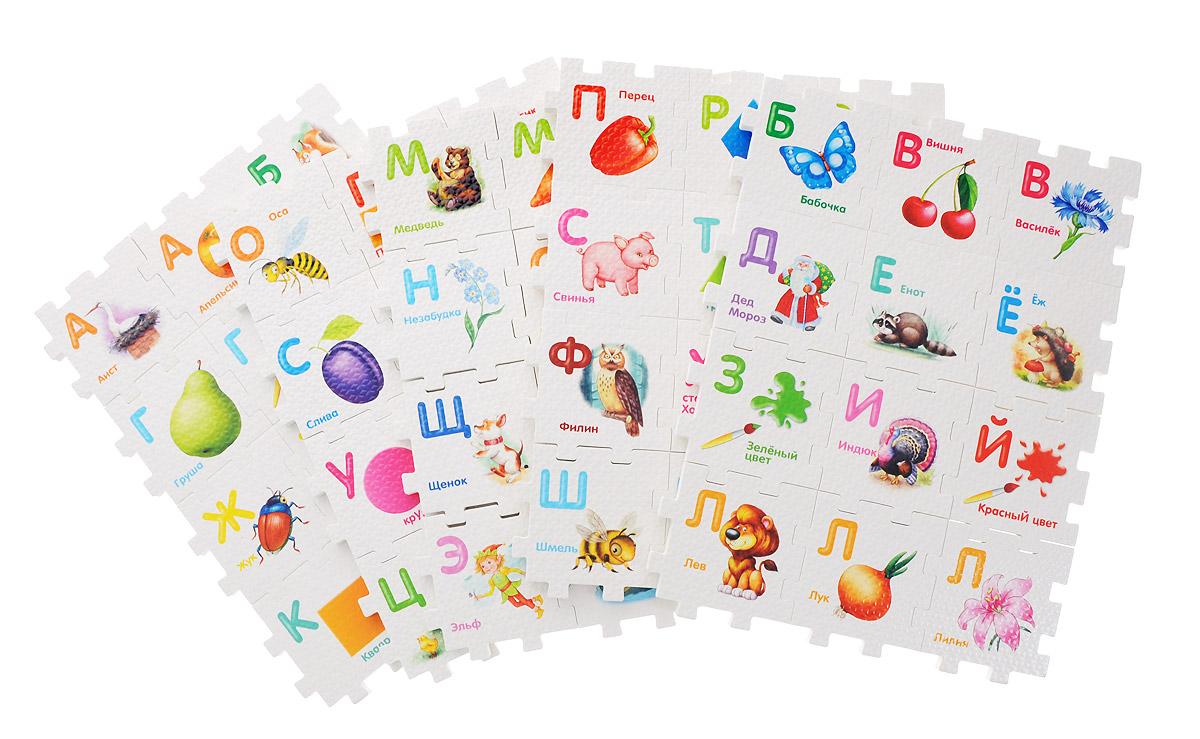 Робинс Обучающая игра Кубик-развивайка Алфавит робинс обучающая игра домашние животные