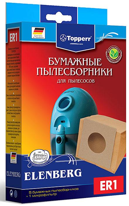Topperr ER 1 фильтр для пылесосовElenberg, 5 шт topperr er 1