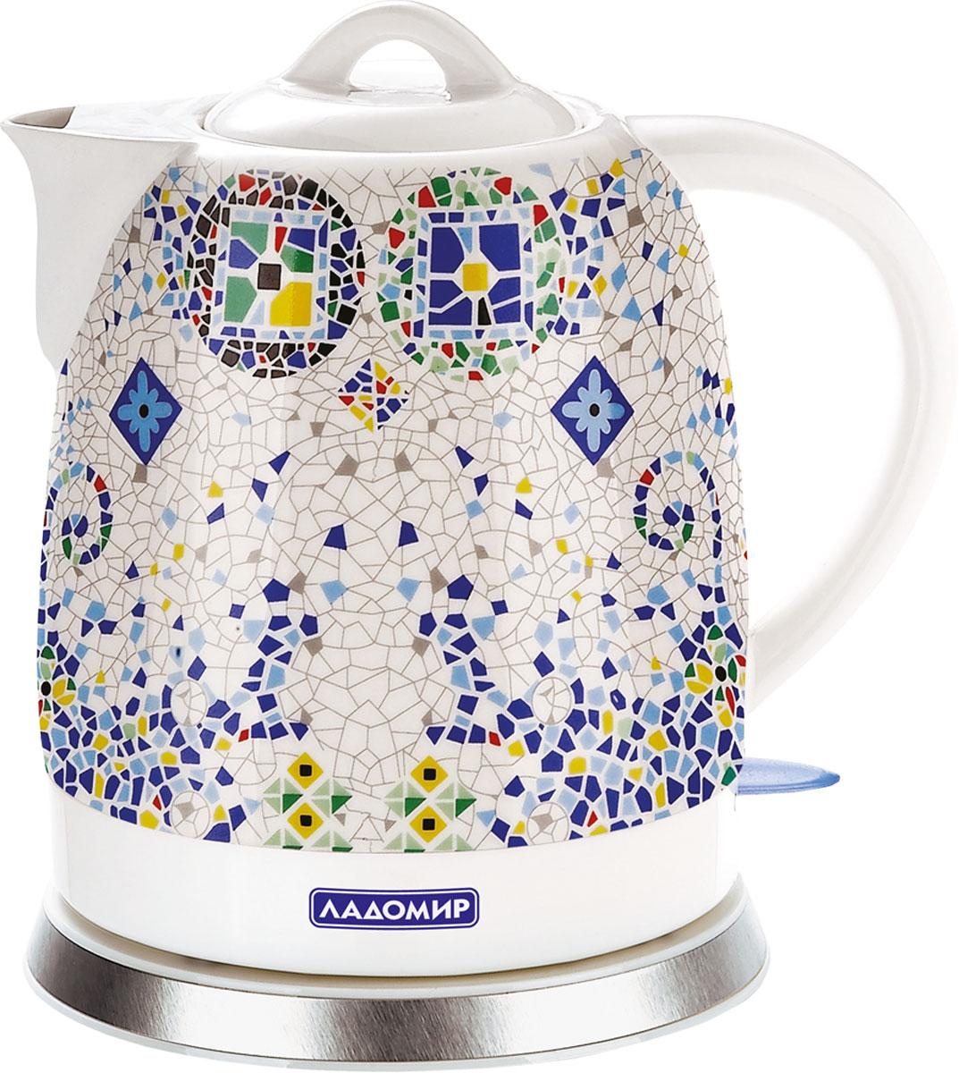 Ладомир 141 чайник141Крепкий керамический корпус чайника Ладомир 141 расписан оригинальным орнаментом и станет не только полезным аксессуаром, но и настоящим украшением кухни.Керамика является экологически чистым и надежным материалом. Вода, вскипяченная в керамическом чайнике не теряет своих вкусовых свойств после закипания. Чайник осуществлен функцией автоматического отключения после закипания.