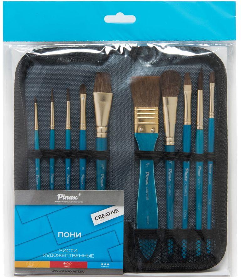 Pinax Набор кистей из волоса пони Creative Line 10 шт с пеналом эдельвейс набор кистей из волоса пони лошадка 1 3 5 3 шт