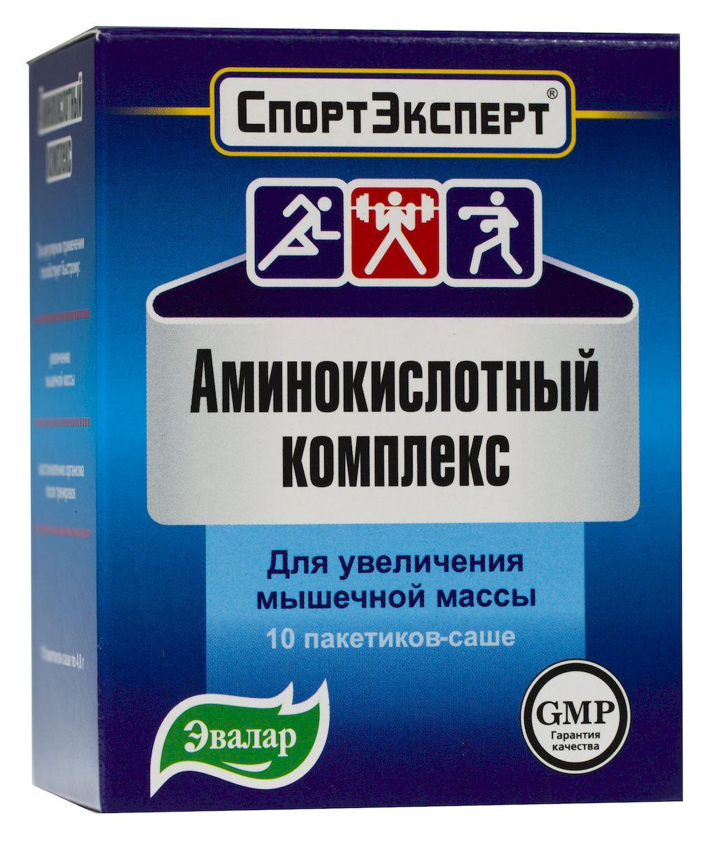 """Аминокислотный комплекс """"SportExpert"""", 10 саше x 4.8 г, Спорт Эксперт"""