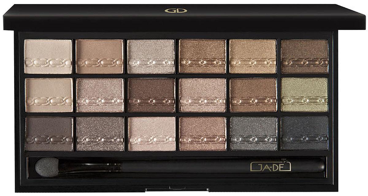 GA-DE Набор для макияжа Style, 30,6 г ga de набор теней для век basics naturals тон 01 7 8 г