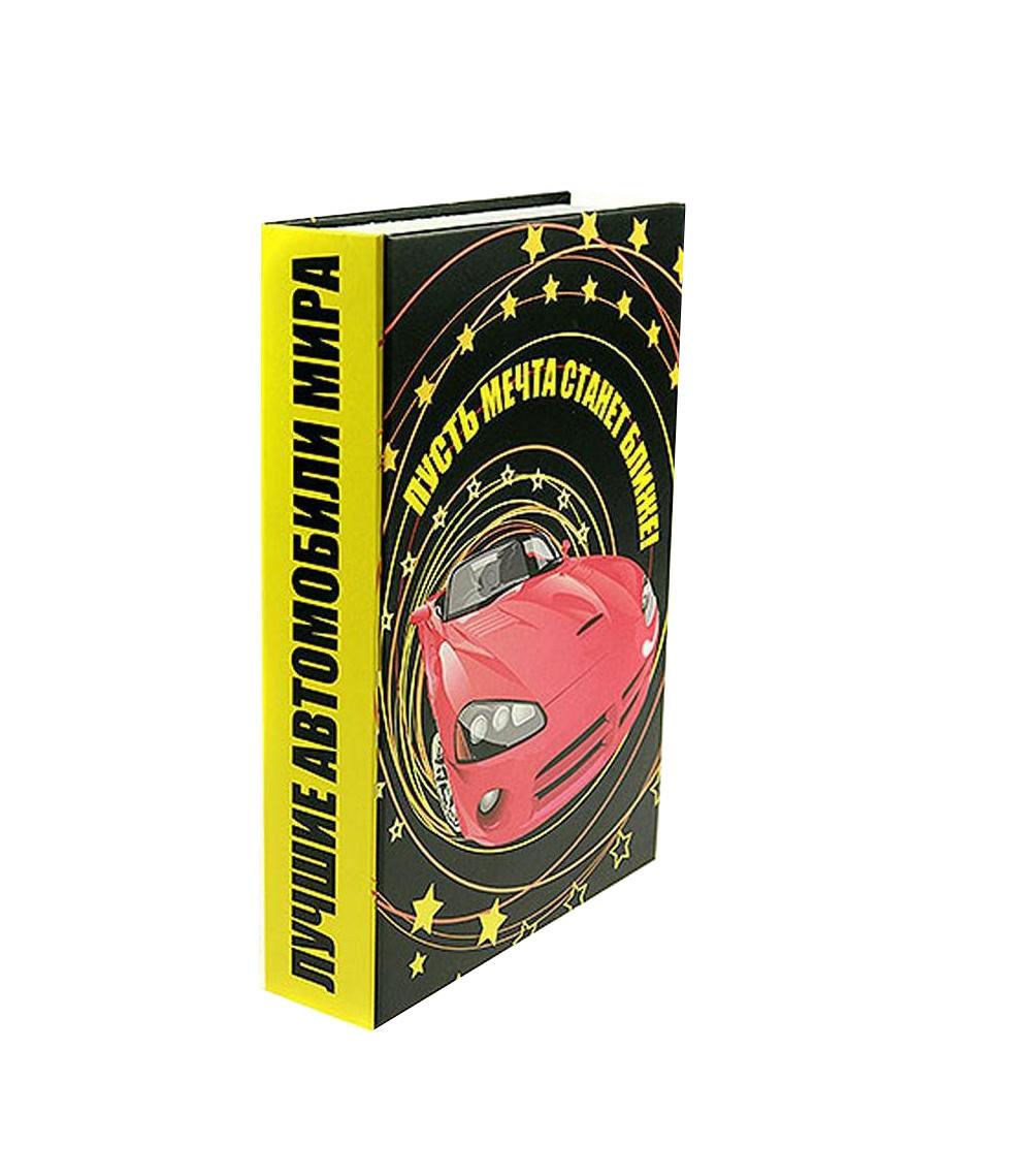 """Книга-сейф """"Win Max"""" - необычное и весьма полезное изобретение человечества. В ней умело сочетаются несколько функций одновременно: это и секретный тайник, и надежная копилка, и прикольный, хоть и неприметный на первый взгляд аксессуар.Помните, как в старые времена сбережения хранили в книжках? Как известно, все новое - это хорошо забытое старое, только усовершенствованное. С виду это обычная книга, а внутри - объемная шкатулка, которая закрывается на замок. Сейф в виде книги надежно сбережет ваши ценности. Тайник запирается на замок, в комплекте идут 2 ключа. Сейф внутри книги - металлический, обложка - из высококачественного картона."""