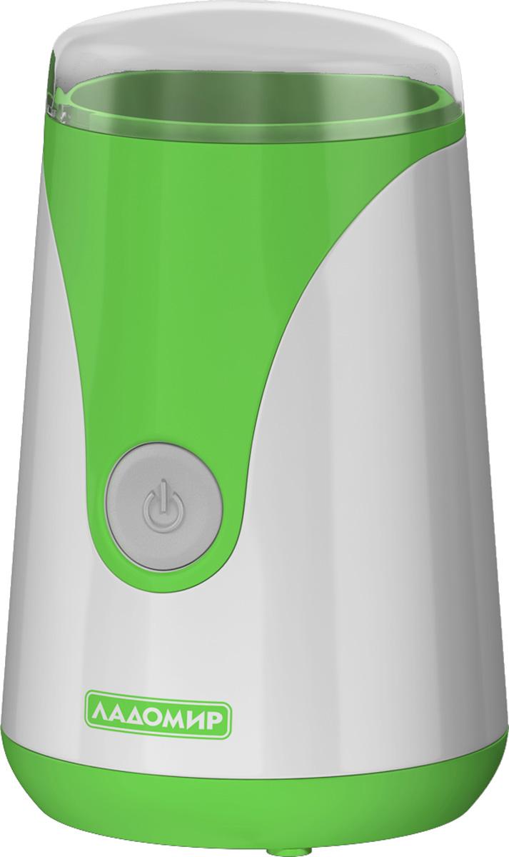Ладомир 6 кофемолка, цвет зеленый