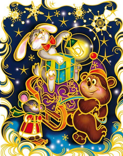 Новогоднее оконное украшение Magic Time поможет украсить дом к предстоящим праздникам. Яркие изображения в виде медведя, зайца и мышонка нанесены на прозрачную пленку и крепятся к гладкой поверхности стекла посредством статического эффекта. Рисунки декорированы блестками. С помощью этих украшений вы сможете оживить интерьер по своему вкусу.Новогодние украшения всегда несут в себе волшебство и красоту праздника. Создайте в своем доме атмосферу тепла, веселья и радости, украшая его всей семьей.Размер украшения: 30 х 38 см.