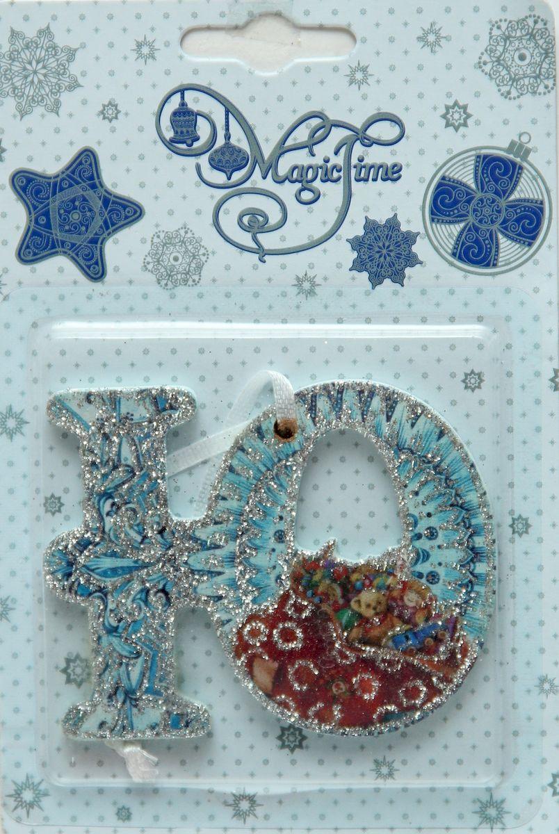 Украшение новогоднее подвесное Magic Time Ю, 6 х 8 см украшение новогоднее magic time дед мороз и медвежонок со светодиодной подсветкой 12 x 8 x 3 см