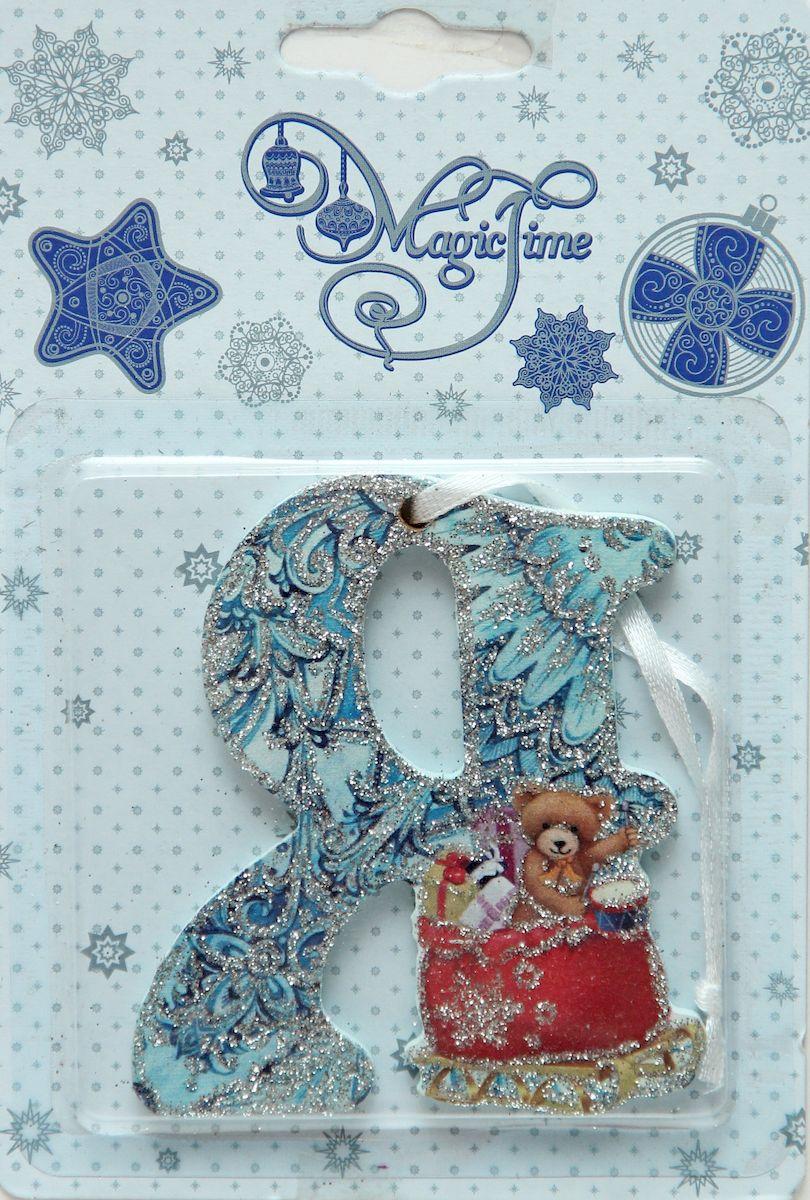 Украшение новогоднее подвесное Magic Time Я, 8 х 7 см украшение новогоднее magic time дед мороз и медвежонок со светодиодной подсветкой 12 x 8 x 3 см
