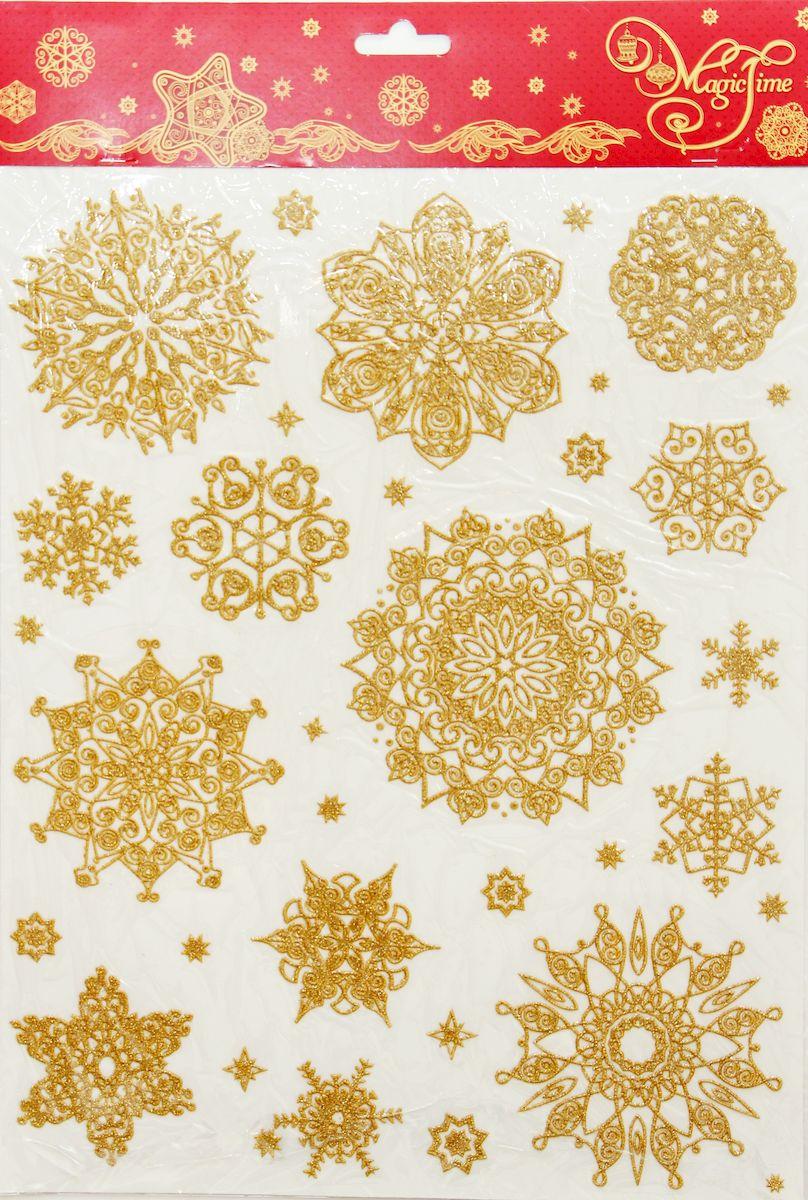 Украшение новогоднее оконное Magic Time Снежинки золотые объемные 3, 30 х 38 см украшение новогоднее оконное 42206