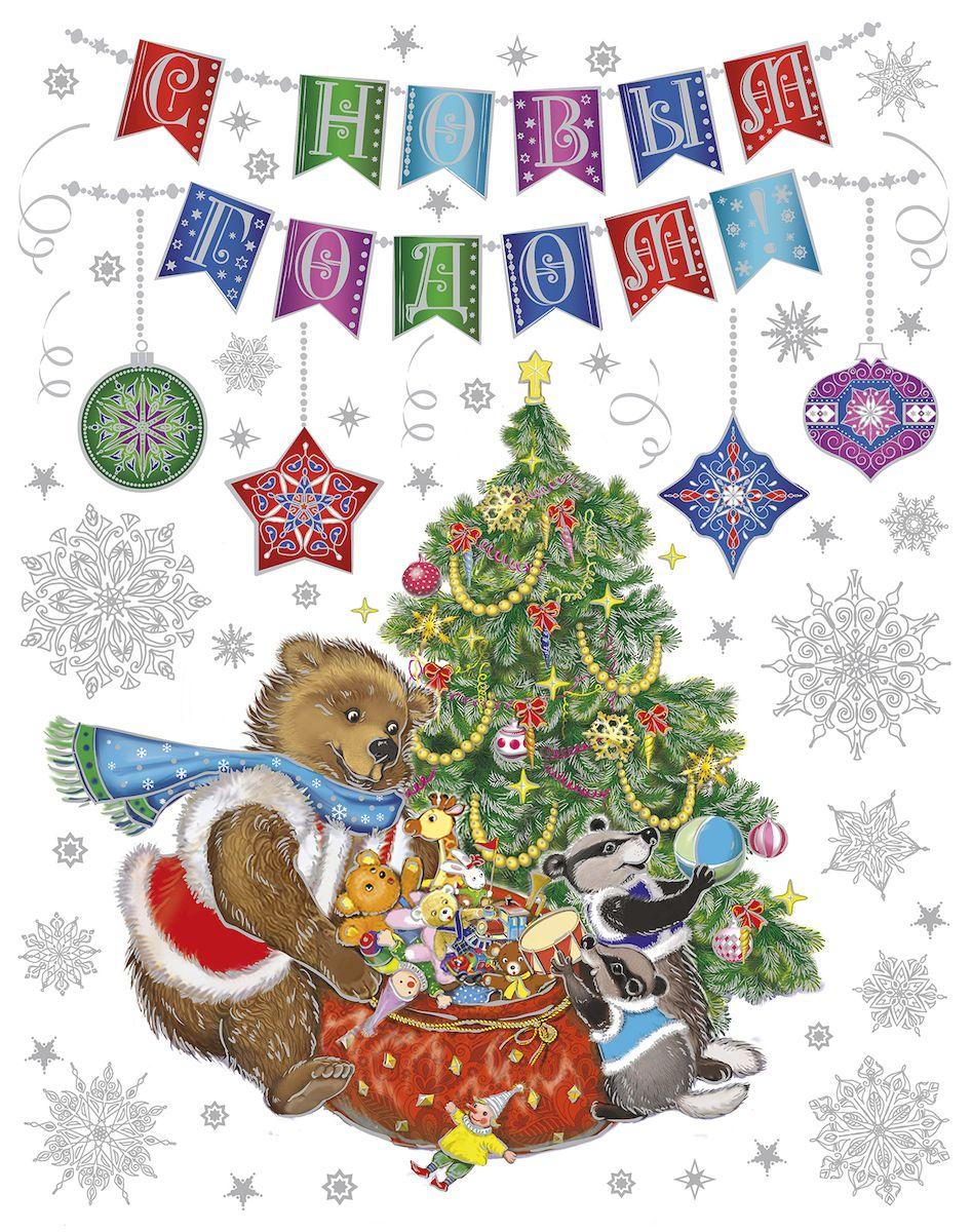 Новогоднее оконное украшение Magic Time поможет украсить дом к предстоящим  праздникам. Яркие изображения в виде медведя, барсуков и елки нанесены на прозрачную  пленку и крепятся к гладкой поверхности стекла посредством статического эффекта.  Рисунки декорированы блестками. С помощью этих украшений вы сможете оживить  интерьер по своему вкусу. Новогодние украшения всегда несут в себе волшебство и красоту праздника. Создайте в  своем доме атмосферу тепла, веселья и радости, украшая его всей семьей. Размер украшения: 30 х 38 см.