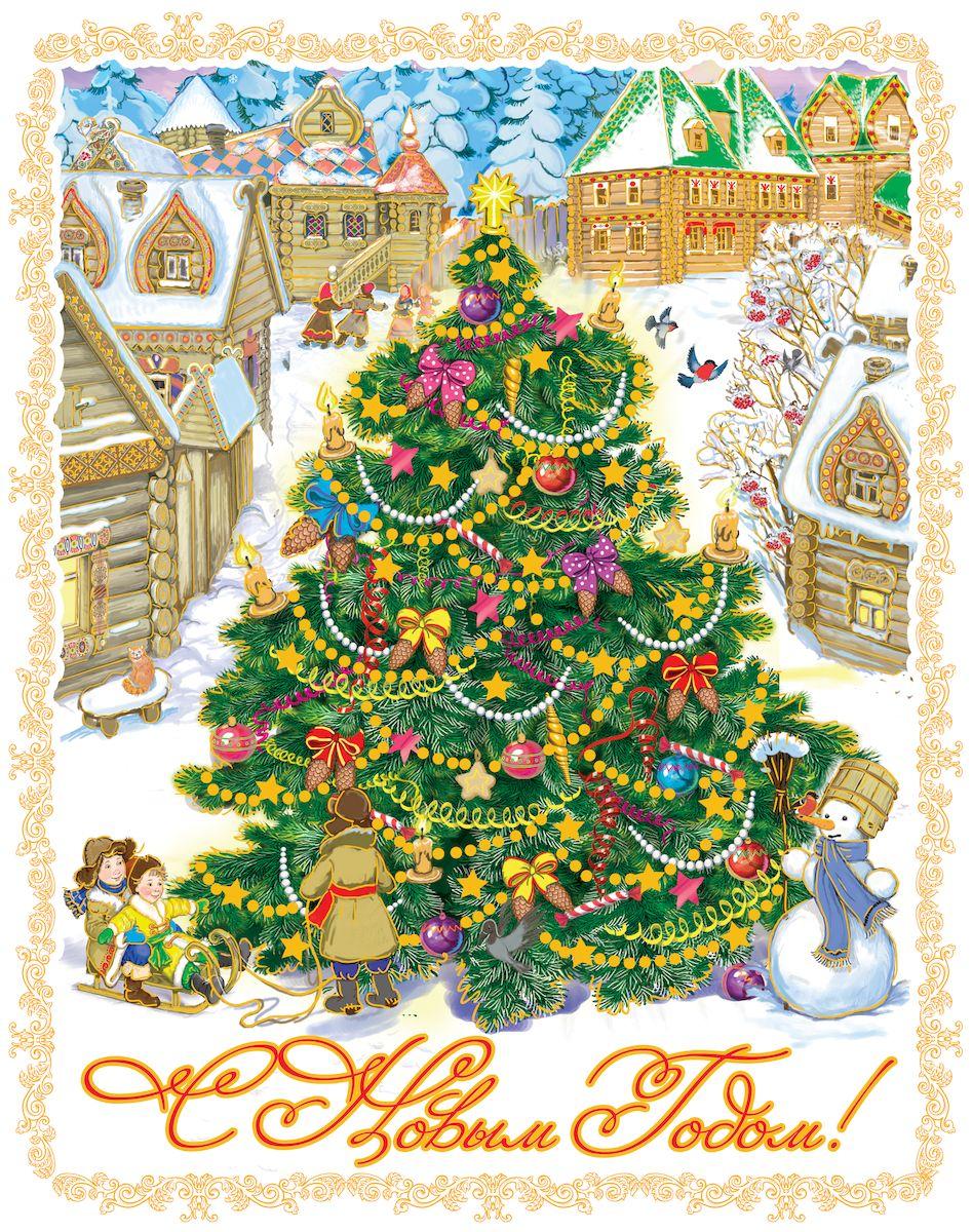 Новогоднее оконное украшение Magic Time поможет украсить дом к предстоящим праздникам. Яркие изображения в виде новогодней елки и домов нанесены на прозрачную пленку и крепятся к гладкой поверхности стекла посредством статического эффекта. Рисунки декорированы блестками. С помощью этих украшений вы сможете оживить интерьер по своему вкусу.Новогодние украшения всегда несут в себе волшебство и красоту праздника. Создайте в своем доме атмосферу тепла, веселья и радости, украшая его всей семьей.Размер украшения: 30 х 38 см.