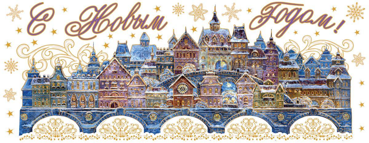 Украшение новогоднее оконное Magic Time Сказочный город, 54 х 21 см украшение новогоднее оконное magic time дед мороз на тройке 54 х 21 см