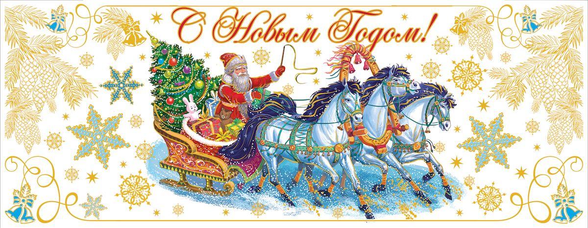 Украшение новогоднее оконное Magic Time Дед Мороз на тройке, 54 х 21 см украшение новогоднее оконное magic time дед мороз на тройке 54 х 21 см