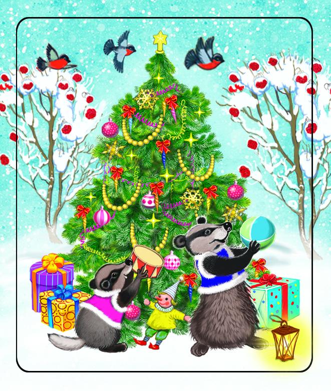 """Магнит Magic Time """"Еноты и елка"""",  выполненный из агломерированного феррита,  прекрасно подойдет в качестве сувенира к Новому  году или станет приятным презентом в обычный  день.  Магнит - одно из самых простых, недорогих и при  этом  оригинальных украшений  интерьера. Он поможет вам украсить не только  холодильник, но и любую другую  магнитную поверхность. Материал: агломерированный феррит."""