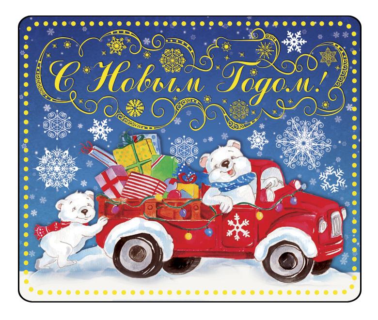 """Магнит Magic Time """"Северный мишка на машине"""",  выполненный из агломерированного феррита,  прекрасно подойдет в качестве сувенира к Новому  году или станет приятным презентом в обычный  день.  Магнит - одно из самых простых, недорогих и при  этом  оригинальных украшений  интерьера. Он поможет вам украсить не только  холодильник, но и любую другую  магнитную поверхность. Материал: агломерированный феррит."""