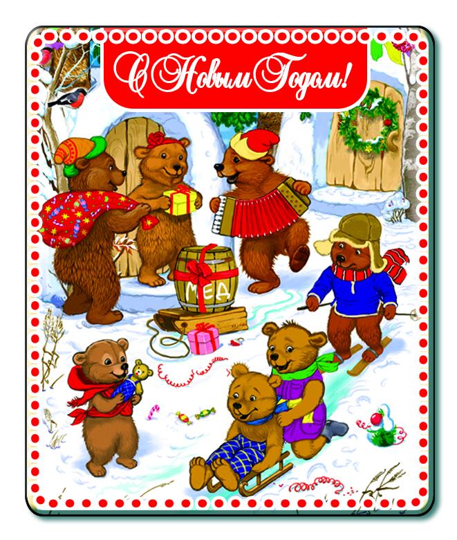 """Магнит декоративный Magic Time """"Медвежата"""", 5 x 6 см. 42286"""