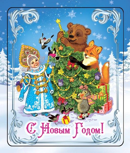 Магнит декоративный Magic Time Снегурочка и зверята, 5 x 6 см. 42287 куклы magic time кукла декор снегурочка асенька 30 см