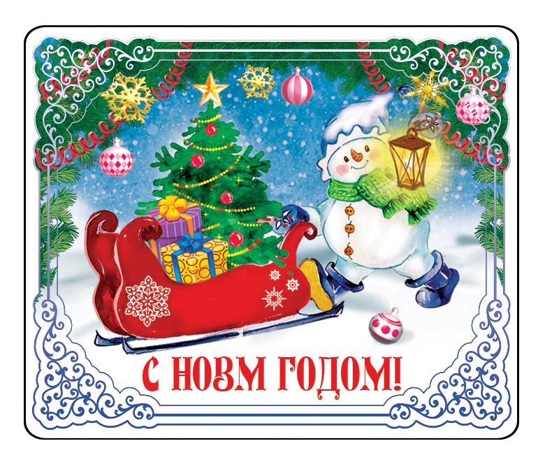 """Магнит Magic Time """"Снеговик с фонарем"""",  выполненный из агломерированного феррита,  прекрасно подойдет в качестве сувенира к Новому  году или станет приятным презентом в обычный  день.  Магнит - одно из самых простых, недорогих и при  этом  оригинальных украшений  интерьера. Он поможет вам украсить не только  холодильник, но и любую другую  магнитную поверхность. Материал: агломерированный феррит."""