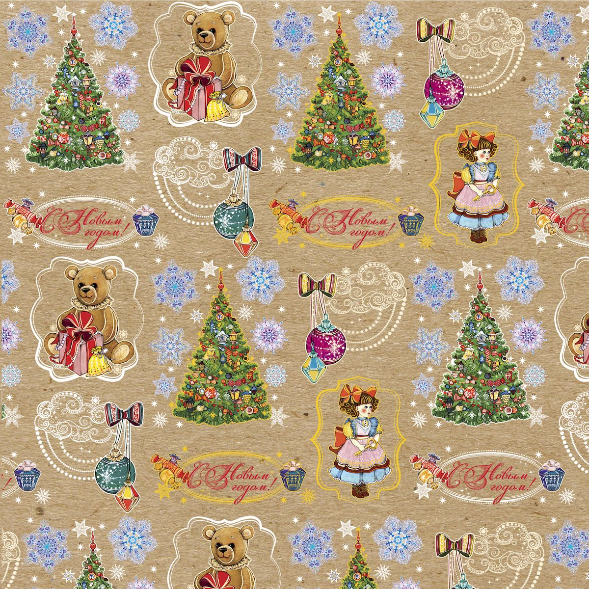 Бумага крафт упаковочная Magic Time Мишки и куклы, 100 х 70 см упаковочная бумага magic home прогулка по парижу мелованная 100 х 70 см