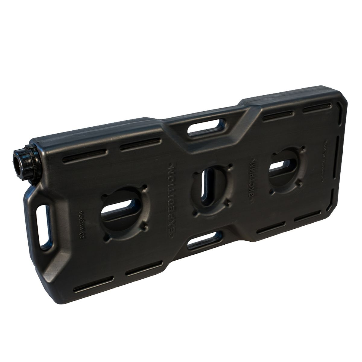 Канистра автомобильная Экстрим Плюс, цвет: черный, 20 л канистра пластиковая phantom для гсм 5 л