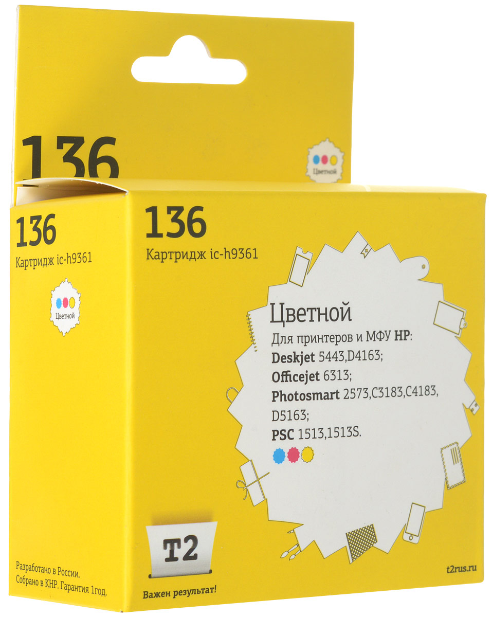 T2 IC-H9361 картридж для HP Deskjet 5443/D4163/Photosmart C3183/C4183/D5163/PSC1513 (№136), цветной