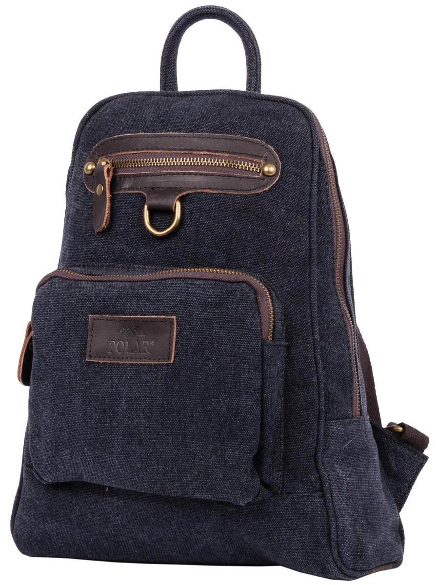 Рюкзак городской женский Polar Adventure, цвет: темно-серый, 8,5 л. п8001-05 black