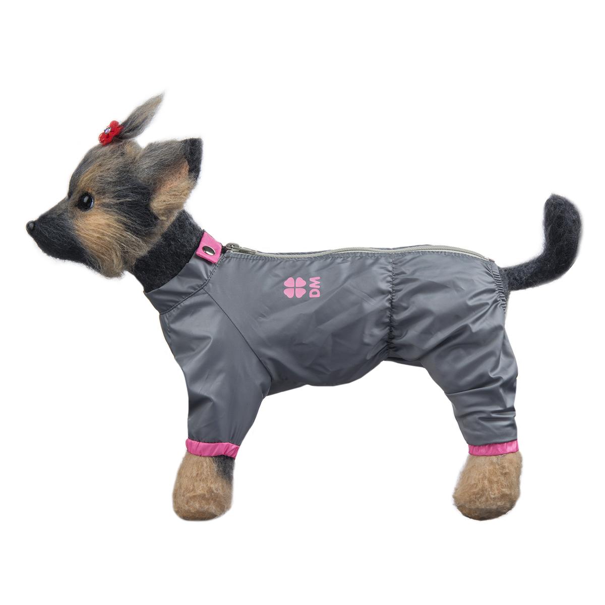 Комбинезон для собак Dogmoda Тревел, для девочки, цвет: серый, розовый. Размер 2 (M)