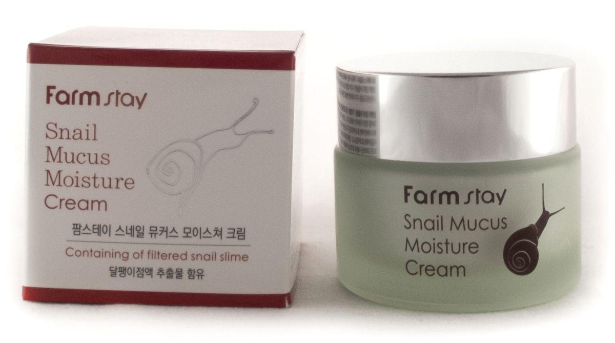 FarmStay Увлажняющий крем с экстрактом улитки, 50 г7118642Высокая концентрация полезных для кожи веществ в эмульсии с улиточным муцином от FarmStay сделает вашу кожу гладкой, шелковистой и упругой.
