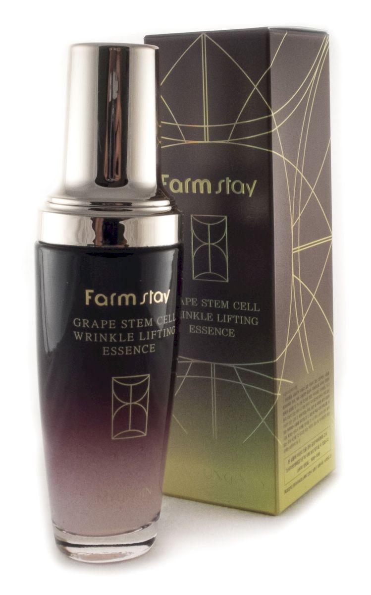 FarmStay Лифтинг сыворотка с фито-стволовыми клетками винограда, 50 мл сыворотка с медом farmstay сыворотка с медом