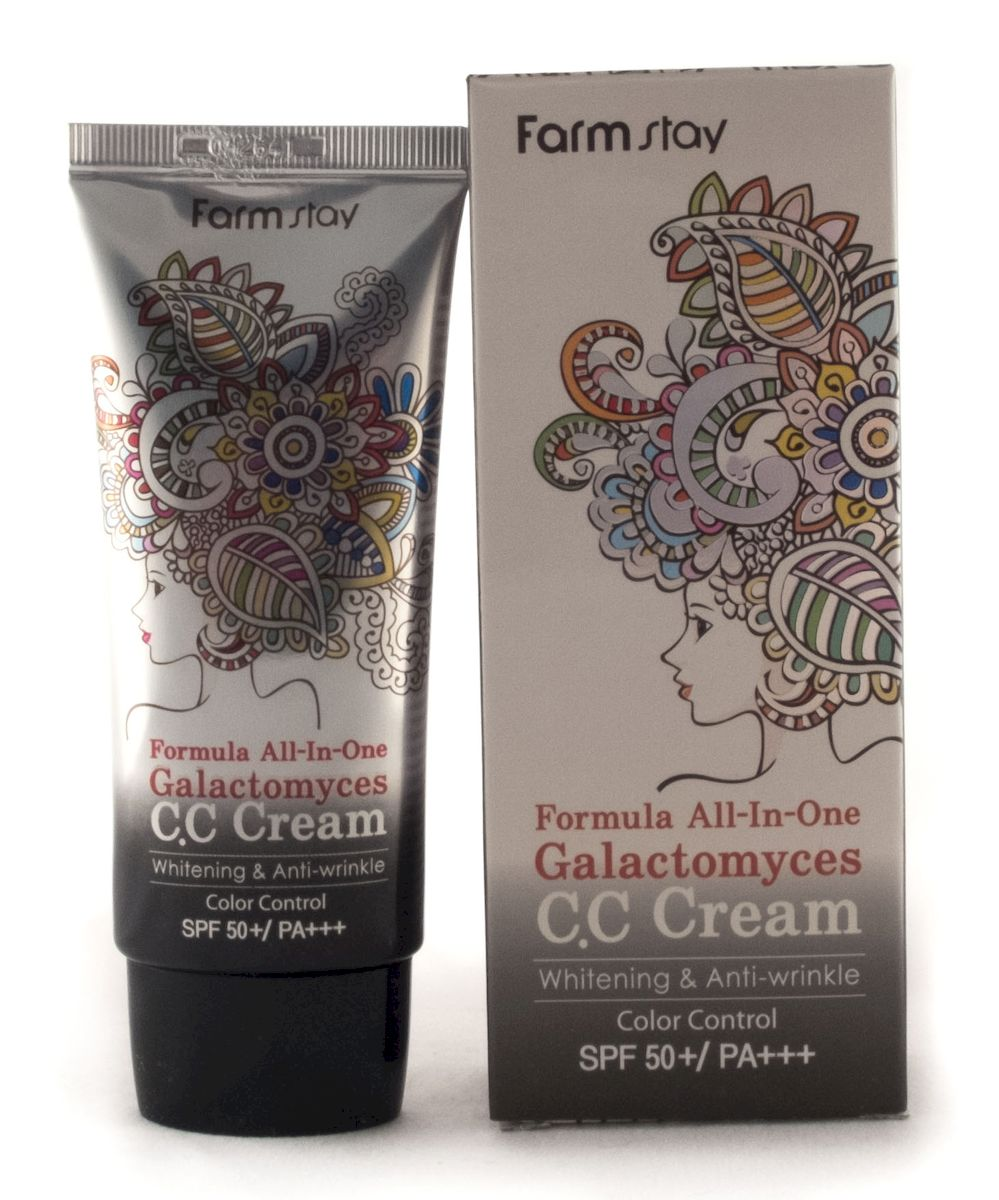 FarmStay Многофункциональный СС крем с ферментом галактомисис SPF50+/PA+++, 50 г7285665Многофункциональный СС крем с ферментом галактомисис обеспечит вашу кожу УФ-защитой, блокируя как UVA, так и UVB лучи 1.маскирует недостатки кожи 2.скрывает пигментацию, неровности, 3.не создает эффекта маски,4.отбеливает кожу, придает ей эластичность и борется с морщинами. Фильтрат фермента кисломолочного дрожжевого грибка Галактомисис, содержит большое количество витаминов группы А, В, и Р. Присутствие в креме кисломочных бактерий и дрожжеподобных микроорганизмов оказывает омолаживающее и разглаживающее действие. Крем контролирует водно-жировой баланс, не забивает поры.