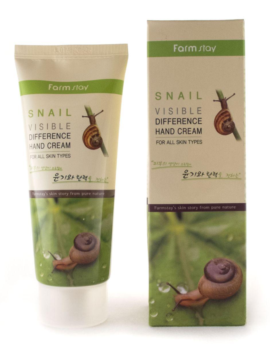FarmStay Крем для рук с натуральным экстрактом улитки, 100 мл8561953Крем для рук с экстрактом улитки успокаивает раздраженную кожу, питает огрубевшую кожу, улучшает состояние обезвоженной, шелушащейся и увядающей кожи. Улиточный муцин содержит богатый комплекс полезных для кожи аминокислот, витамины А, С, Е, В6, В12, эластин, хитозан, гликолевую кислоту и фермент протеазу. Крем придаст коже гладкость и мягкость, создаст защитный барьер на поверхности кожи, быстро впитывается, не оставляя липкой пленки. Крем также содержит экстракты алоэ, камелии китайской, грейпфрута. Подходит для любого типа кожи.