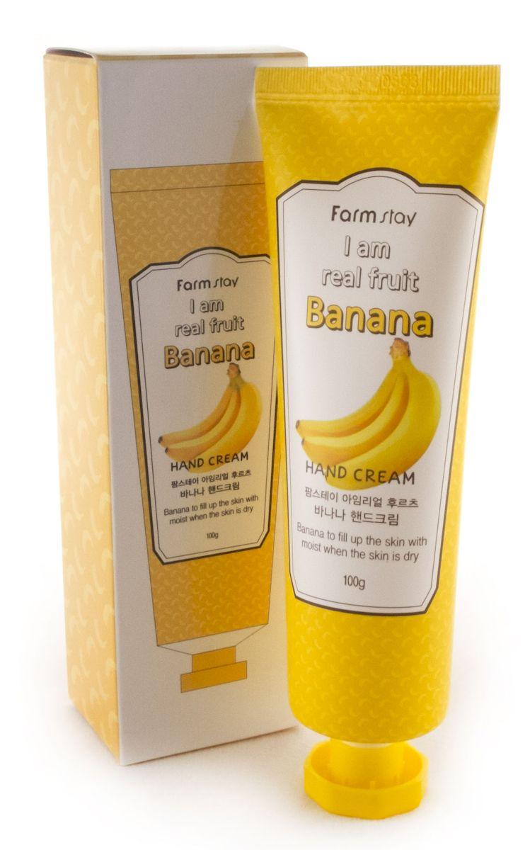 FarmStay Крем для рук с экстрактом банана, 100 мл крем для рук банан farmstay крем для рук банан