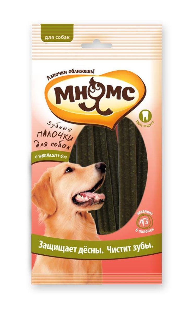 Лакомство для собак Мнямс Зубные палочки, с эвкалиптом, 6 шт123619Зубные палочки для собак с эвкалиптом – вкусное и полезное лакомство для вашей собаки! Оно не только прекрасно подходит для поощрения питомца во время тренировок, но и очищает зубы от налета, а эвкалипт, содержащийся в палочках, сделает дыхание вашей собаки более свежим. Белок (10%), жиры и масла (3,5%), клетчатка (0,5%), зола (3,0%), влажность (17,0%). Злаки, производные растительного происхождения, мясо и производные животного происхождения (курица 4%), минералы (цеолит 1,5%). Добавки: консерванты, красители и вкусовые добавки (аромат эвкалипта). Давать в виде дополнения к основному питанию. Подходят для щенков с 4-месячного возраста. Свежая вода всегда должна быть доступна вашем питомцу.