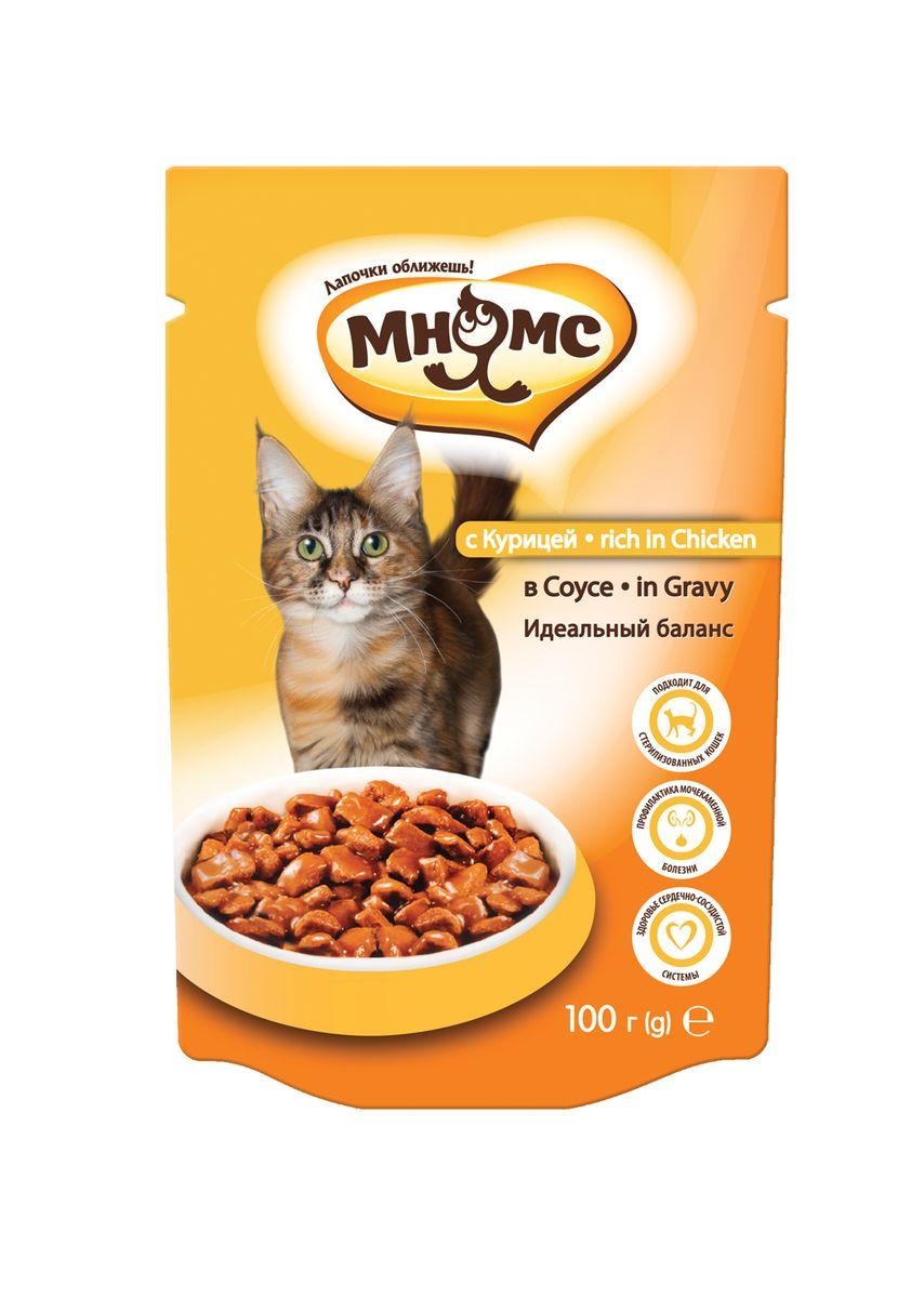 Консервы для взрослых кошек Мнямс Идеальный баланс, в соусе, с курицей, 100 г702280Полноценное и сбалансированное питание на основе курицы без добавления искусственных красителей и консервантов для взрослых кошек. Также подходит для стерилизованных животных.Идеально сбалансированное содержание витаминов и минералов способствует поддержанию нормального функционирования мочевыводящих путей, а высокое содержание белков животного происхождения обеспечивает оптимальный pH мочи, что в комплексе снижает риск развития МКБ. Анализ: сырой белок 8,0%, сырые масла и жиры 5,0%, сырая зола 2,5%, сырая клетчатка 1,0%, влажность 80,0%.Состав: мясо и производные животного происхождения (>24% курица и птица, >6% свинина), масла и жиры (из которых 0,2% рыбий жир), производные растительного происхождения (из которых 0,6% пульпа сахарной свеклы), минералы, сахара. Добавки: Пищевые добавки/кг: витамин D 250 МЕ; витамин Е (альфа-токоферол) 80 мг; цинк (сульфат цинка моногидрат) 7 мг; марганец (сульфат марганца моногидрат) 1,5 мг.индивидуальная непереносимостьРекомендации по кормлению: для кошек весом 4 кг с нормальной активностью давать примерно 3 пакетика в день. Переход на новое питание должен происходить плавно, в течение 4-х дней. Ваша кошка может съедать больше или меньше рекомендованных количеств корма в день, в зависимости от её возраста, темперамента и активности. У животного всегда должен быть доступ к чистой питьевой воде.