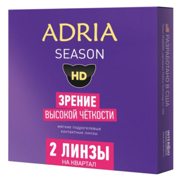 Adria Контактные линзы Morning Q38 / 2 шт / -2.25 / 8.6 / 14ФМ000000314Adria Season - четкие линзы на квартал по выгодной цене. Приятны и удобны в ношении для тех, кто предпочитает носить линзы более одного месяца. Тонкий и закругленный край линзы создает абсолютный комфорт при первичном надевании и поддерживает здоровое, продолжительное ношение D-КАЧЕСТВО ЗРЕНИЯ. Оптика с качеством высокой четкости High Definition Vision (HD) по запатентованной американской технологии PolyVue Technology Inc. USA обеспечивает ясное, четкое зрение, особенно в условиях низкой освещенности. Дизайн передней асферической поверхности рассчитан для каждой диоптрии и толщины контактной линзы. Материал Polymacon прекрасно подходит для квартального режима замены, сохраняет прочность и гибкость контактной линзы в течение всего срока ношения. Гиалуронат натрия в составе буферного раствора обеспечивает первичный комфорт, линза остается чистой и увлажненной длительное время, а глаз не подвержен инфекциям.Неионный материал делает линзу устойчивой к повышенным белковым отложениям.Радиус базовой кривизны линзы подходит для глаз более 80% носителей линз.Контактные линзы или очки: советы офтальмологов. Статья OZON Гид