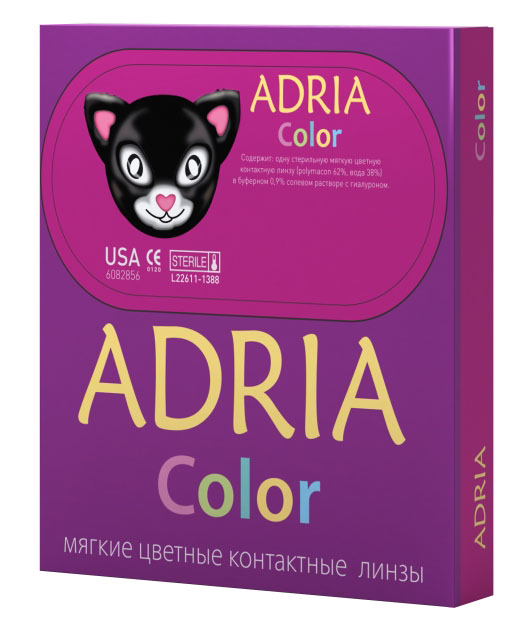Adria Контактные линзы Сolor 1 tone / 2 шт / -5.00 / 8.6 / 14 / Brown ваза двухцветная adria