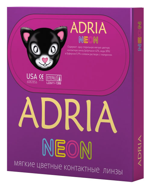 Adria Контактные линзы Neon / 2 шт / 0.00 / 8.6 / 14 / VioletФМ000000204Adria Neon - светящиеся цветные линзы. Глаза будутсветиться в темноте под лучами ультрафиолета.Отлично подходят для вечеринок и фотосессий.Контактные линзы или очки: советы офтальмологов. Статья OZON Гид