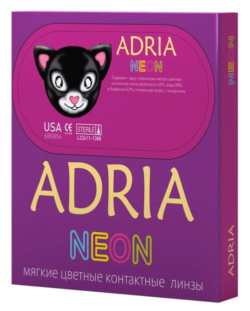 Adria Контактные линзы Neon / 2 шт / -1.00 / 8.6 / 14 / GreenФМ000003862Adria Neon - светящиеся цветные линзы. Глаза будутсветиться в темноте под лучами ультрафиолета.Отлично подходят для вечеринок и фотосессий.