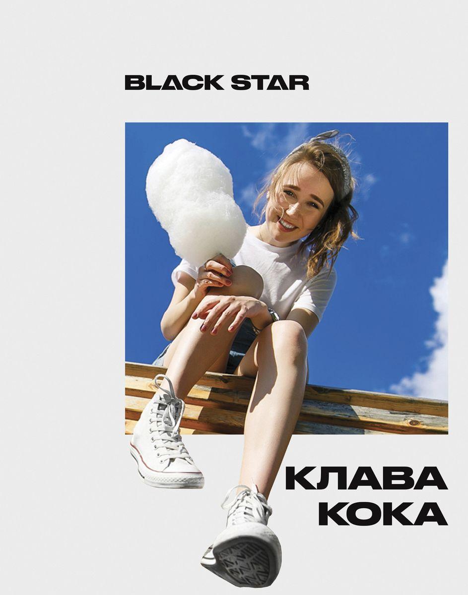 Black Star Тетрадь Клава Кока Не делай тише пусть сносит крышу 48 листов в клетку часы pro trek prg 300cm 3e casio