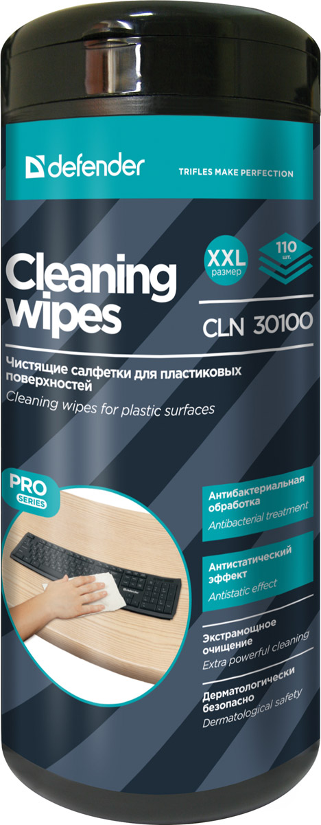 Defender CLN30100 салфетки чистящие (110 шт.) салфетки влажные для пластиковых поверхностей hi gear автомобильные 20 шт