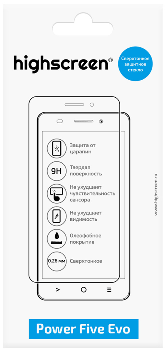 Highscreen защитное стекло для Power Five Evo, Clear highscreen power ice evo silver gray